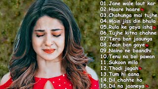 😭💕😭 SAD HEART TOUCHING SONGS 2021❤️ SAD SONGS 💕 | BEST SONGS COLLECTION ❤️| BOLLYWOOD ROMANTIC SONGS