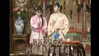 Clip 2  Thoát Vòng Tục Lụy Phim Truyện Phật Giáo