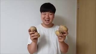 직접 재배한 감자로 감자전 만들기(농산물 마케팅 활성화 경진대회)
