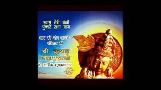 Download Hindi Video Songs - Kirtidan gadhvi kanaiya morli vara