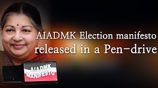 AIADMK Election manifesto released in a Pen-drive - RedPix 24x7
