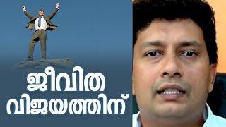 Malayalam Life Changing Speech,Motivational,Inspirational for Personality,Training,Learning,Tutorial