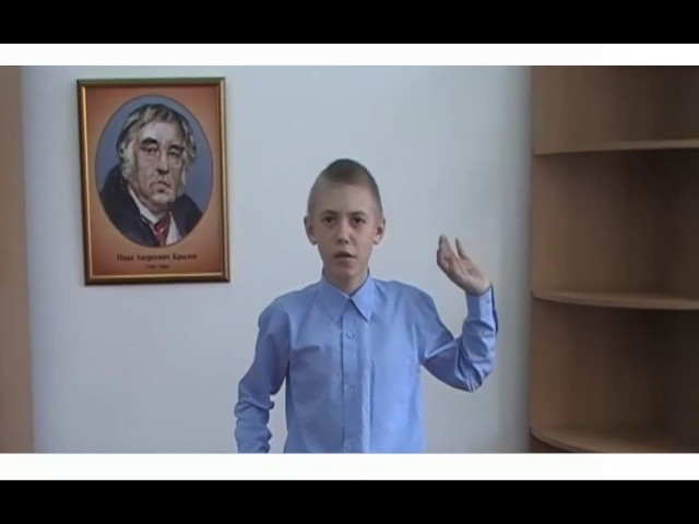 Изображение предпросмотра прочтения – РоманМешков читает произведение «Свинья под дубом» И.А.Крылова