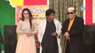 Sardar Kamal and Nida Choudhary Shahzadi New Pakistani Stage Drama Full Comedy clip 2017