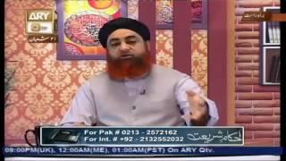 Sofa, bistar Napaak ho jaye to kya hukm hoga by Mufti Muhammad Akmal