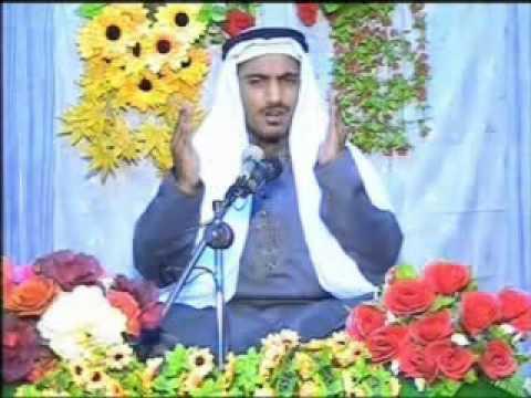 By  Hafiz Usama Bin Abbas Very Very Beautifull Salfi Naat (Khoob Namey Muhammad PBUH).mpg