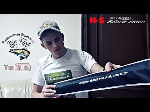 Black Hole BASS MANIA NEW S-702M (обзор спиннинга:)