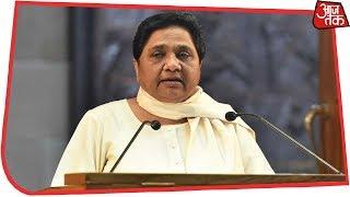 """Mayawati ने दिया Congress को झटका, कहा """"हाथी को हाथ की जरुरत नहीं"""""""