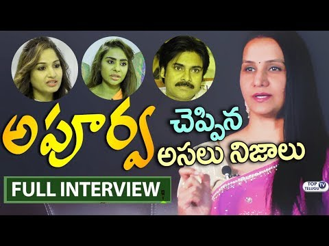 Actress Apoorva Full Interview With RajKamal | Telugu Interviews Latest | Top Telugu TV