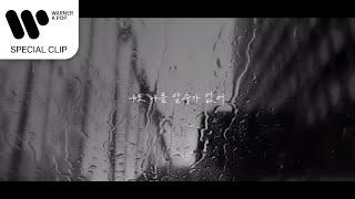 Youtube: Bad Guy / Nam Saera