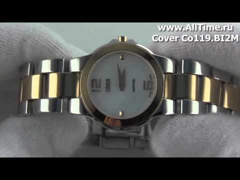 Женские наручные швейцарские часы Cover Co119