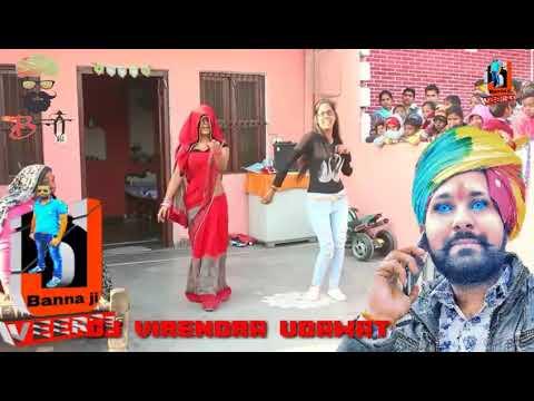 Dj Mix hard and bass with video  haryanvi mane jite ji maregi
