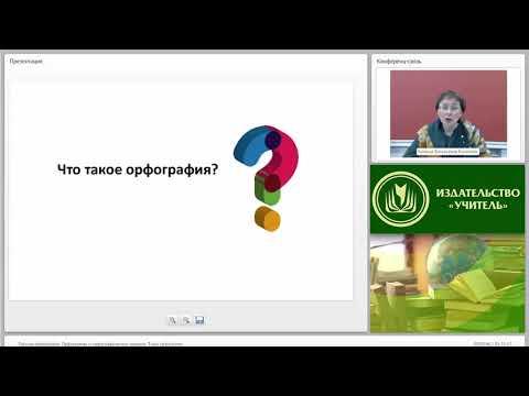Как графически выделить орфограмму