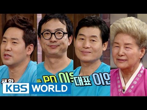 Happy Together - [Summer Special] Sam Kim, Lee Yeonbok, Shim Youngsoon & more! (2015.07.30)