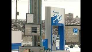 Переводим авто на газ вместе с Газпромнефть Gazpromneft-metan.ru(Как перевести автомобиль на газ метан и начать экономить на АЗС Газпромнефть? Подробности на gazpromneft-metan.ru., 2014-03-06T11:36:35.000Z)