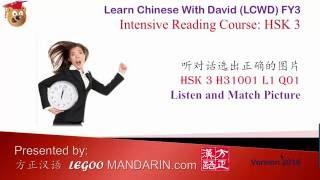 HSK 3 Chinese Proficiency Test Level 3 Part 1 Listening Q01 Anything Ergent? 你有什么急事吗 Full Edeo