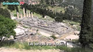 Delphi - De Griekse Gids