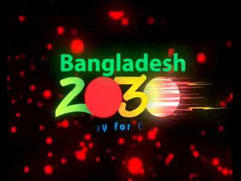 Bangladesh 2030 - Strategy for Growth