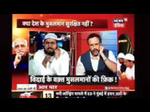 Dr. Syed Rizwan Ahmed Adv..  Hardliners panic and declare him Non Muslim.. 10/ 08/17 News 18 India