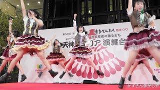 くる~ず~CRUiSE! 第57回博多どんたく港まつり バリ切れの良いダンスが...