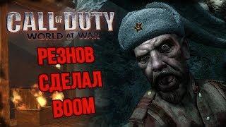 Разбор отвратительной ЛОКАЛИЗАЦИИ [Call of Duty: World at War]