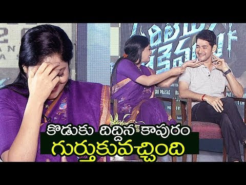 Vijayashanthi Emotional Words about Childhood Mahesh Babu at sarileru neekevvaru team interview | FL