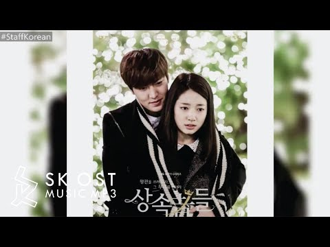 Weight Of The Crown - Various Artists [The Heirs OST]