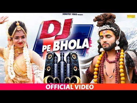 DJ Pe Bhola | Sarvesh Prajapati | Kawad DJ Song | Latest