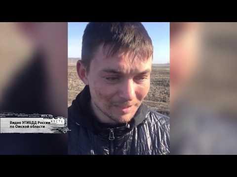 ЖЕСТЬ от 03 04 20_Антенна 7_Омск