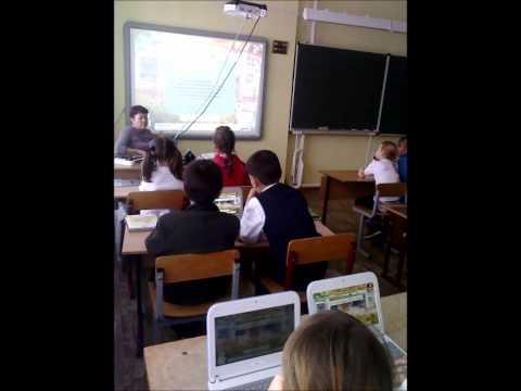 Фрагмент занятия внеурочной деятельности (3 класс)
