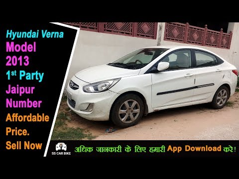 Hyundai Verna Model 2013 1st Party Jaipur Number Affordable Price Sell Now