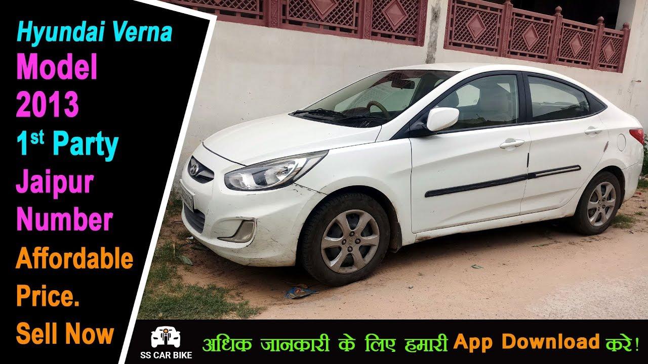 Hyundai Verna Model 2013 1st Party Jaipur Number Affordable Price