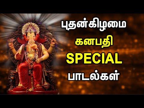wednesday-evening-special-ganapathi-songs-|-lord-vinayakar-padalgal-|-best-tamil-ganapathi-songs