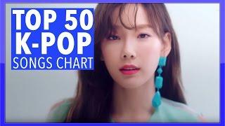 Video [TOP 50] K-POP SONGS CHART • MARCH 2017 (WEEK 1) download MP3, 3GP, MP4, WEBM, AVI, FLV Mei 2017