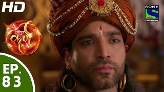 Suryaputra Karn - सूर्यपुत्र कर्ण - Episode 83 - 27th October, 2015