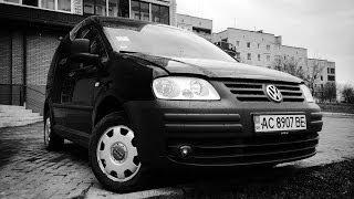 Вибір Авто #5. Тест-драйв VW Caddy