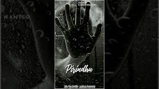 Po Po Yen Remix | Sid Sriram | Lonely Feel | Full screen lyrical WhatsApp status | WANTED MEDIAWORKS