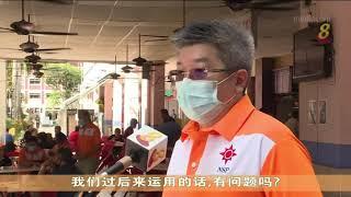 【新加坡大选】向反对党发出更正指示 国民团结党:根据官方说法做出陈述