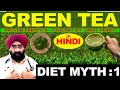 Rx Wt Loss epi 7 h :Proven GREEN TEA Benefits in Cancer, BP, Lipids, Heart? (HIN) Dr.EDUCATION