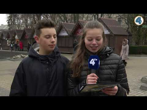 TV-4: Тернопільська погода на 15 грудня 2019 року