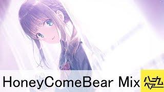 Gambar cover Honey Come Bear MIX /【HoneyComeBear】