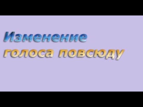 Рулетке программу для чат в видео