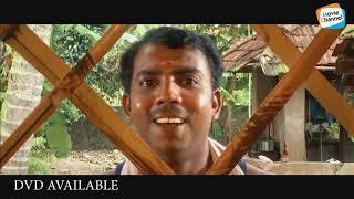 എന്ത് നോട്ടമാണ് നോക്കുന്നത്, ഇങ്ങനെയൊന്നും നോക്കിനിൽക്കല്ലേ | Latest Malayalam Movie