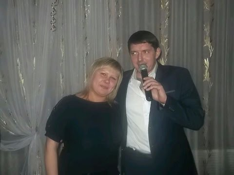 Аркадий Кобяков поздравляет с Днем рождения Иринку !!! -Челябинск 14.02.2015