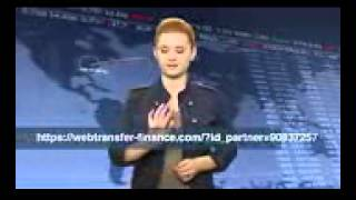 Анна Профит. Новости Webtransfer от 12 января 2015.