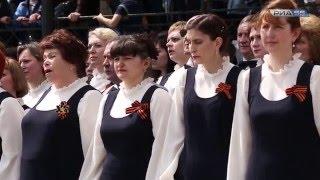"""Оренбург. Сводный хор учителей исполняет песню """"Журавли"""""""