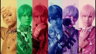 F6 / 「Fo6ow Your Dreams!!!!!!」MVショートver.