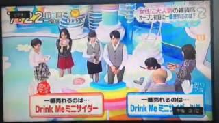 2014年10月17日(金) 05:50~08:00 日本テレビ 【レギュラー出演】 桝...