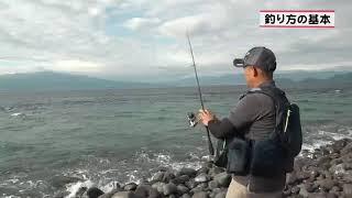 beautyful angler japan (shore light jigging)