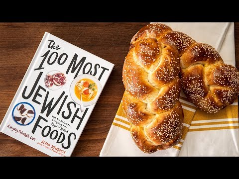 challah-bread-recipe-|-from-100-most-jewish-foods